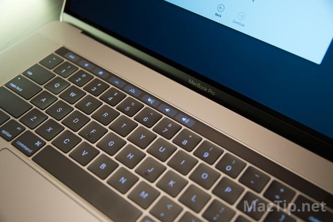 macboopro-15-2016-keyboard